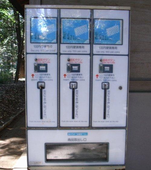 maquina_expendedora_papel_higienico.jpg