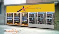 vending_6.jpg