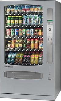 Maquinas expendedoras de vending - Maquinas expendedoras de alimentos y bebidas ...