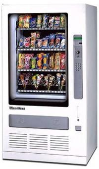 Maquina_Expendedora_Wurlitzer_congeladora_Vending_DELI_BL.jpg